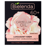 Bielenda Camelia Oil