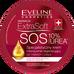 Eveline Cosmetics_SOS_10% urea krem intensywnie regenerujący do twarzy i ciała, 175 ml_1