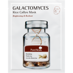 Pureheals Galactomyces