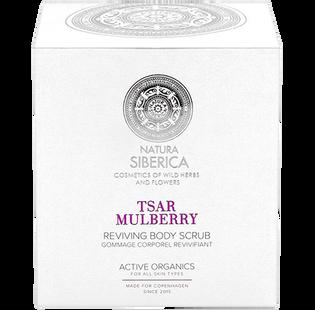 Natura Siberica_Tsar Mulberry/Carska Morwa_peeling do ciała, 370 ml_2