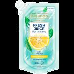 Bielenda Fruity Juice