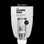 Alice KoCo White Calming Mask
