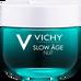 Vichy_Slow Age_regenerujący krem do twarzy na noc, 50 ml_1