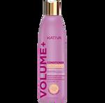 Kativa Volume+ Bamboo & Acacia