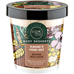 Organic Shop Almond & Honey Milk