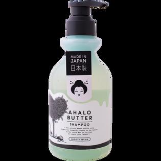 Ahalo Butter_Smooth Repair_regenerująco-wygładzający szampon do włosów, 500 ml_1