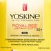 Yoskine_Royal Bee_krem do twarzy na noc zaawansowana odbudowa skory z biomimetycznym peptydem 55+, 50 ml_2