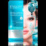 Eveline Cosmetics Hialuron
