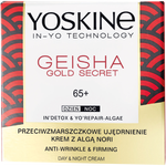 Yoskine Geisha Gold Secret
