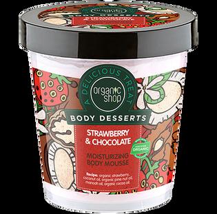Organic Shop_nawilżający mus do ciała, 450 ml
