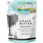 Ahalo Butter Smooth Repair Treatment Refill
