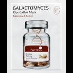 Pureheals Galactomyces