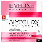 Eveline Cosmetics Glycol Therapy