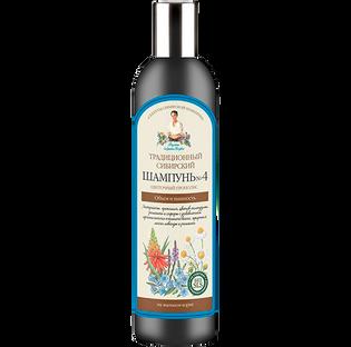 Babuszka Agafia_Nr 4_szampon do włosów dodający objętości, 550 ml