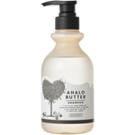 Ahalo Butter Rich Moist Repair
