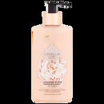 Bielenda Camellia Oil
