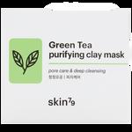 Skin79 Green Tea