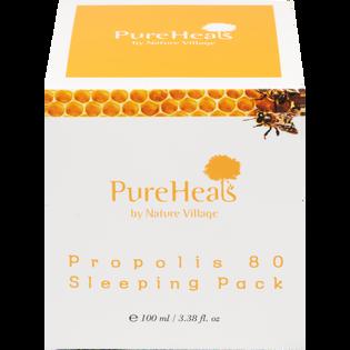 Pureheals_Propolis_odżywczo-rozświetlająca nocna maska to twarzy z propolisem, 100 ml_2