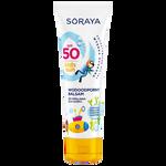 Soraya Kids Sun