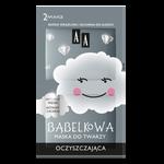 AA Bąbelkowa