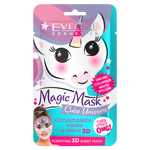 Eveline Magic Mask Cute Unicorn