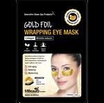 Mbeauty Gold Foil