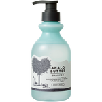 Ahalo Butter Smooth Repair