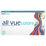 All Vue Colors Blue