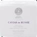 Natura Siberica_Caviar De Russie_krem do twarzy bogaty w proteiny, witaminy i minerały ekstrakt z czarnego kawioru, 50 ml_1