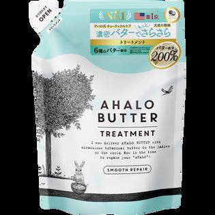 Ahalo Butter_Smooth Repair Treatment Refill_wygładzająco-regenerująca odżywka do włosów z 6 rodzajami masła i mleczną formułą ziołową, 400 ml