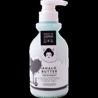 Ahalo Butter_Smooth Repair Treatment_wygładzająco-regenerująca odżywka do włosów z 6 rodzajami masła i mleczną formułą ziołową, 500 ml_1