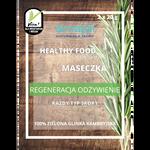 Dermaglin Regeneracja Odżywienie