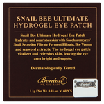 Benton Snail Bee Ultimate