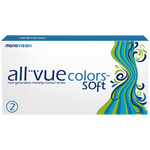 All Vue Colors Soft Ever Green