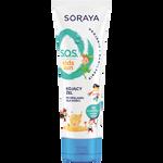 Soraya S.O.S. Kids Sun