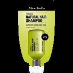 Alice KoCo Premium Natural Hair Shampoo