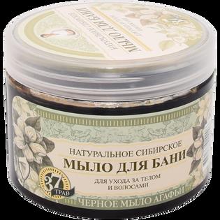 Babuszka Agafia_oczyszczające czarne mydło do ciała i włosów, 500 ml