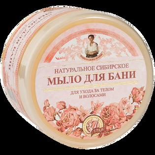 Babuszka Agafia_wygładzające mydło kwiatowe do mycia ciała i włosów, 500 ml