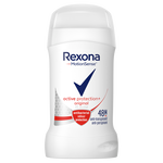 Rexona Active Shields