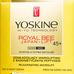 Yoskine_Royal Bee_krem do twarzy na dzień i na noc odmładzający mikrolifting z biomimetycznym peptydem 45+, 50 ml_2