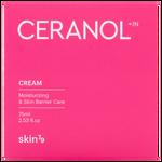 Skin79 Ceranol+In