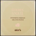 Skin79 Intensive