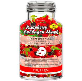 Purederm_Raspberry Collagen Mask_malinowo-kolagenowa maska do twarzy, 1 szt.