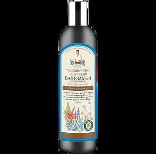 Babuszka Agafia_Nr 4_tradycyjna odżywka propolisowa do włosów, 550 ml